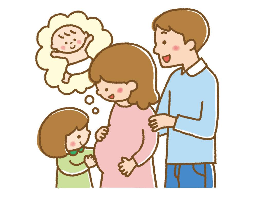 妊婦のママと家族